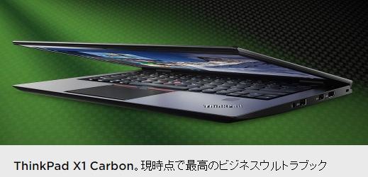 耐久性の高いパソコン1位