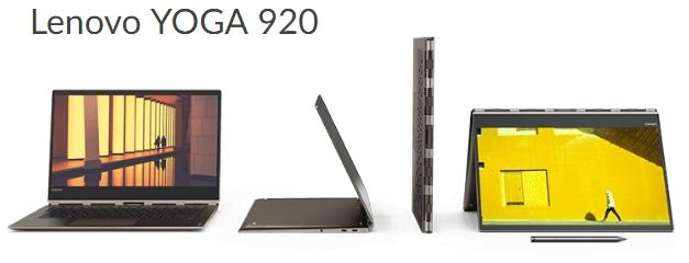 YOGA 920eクーポン