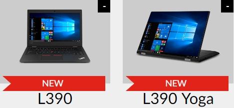 ThinkPad L390違いとクーポン