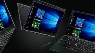 ThinkPadおすすめ機種